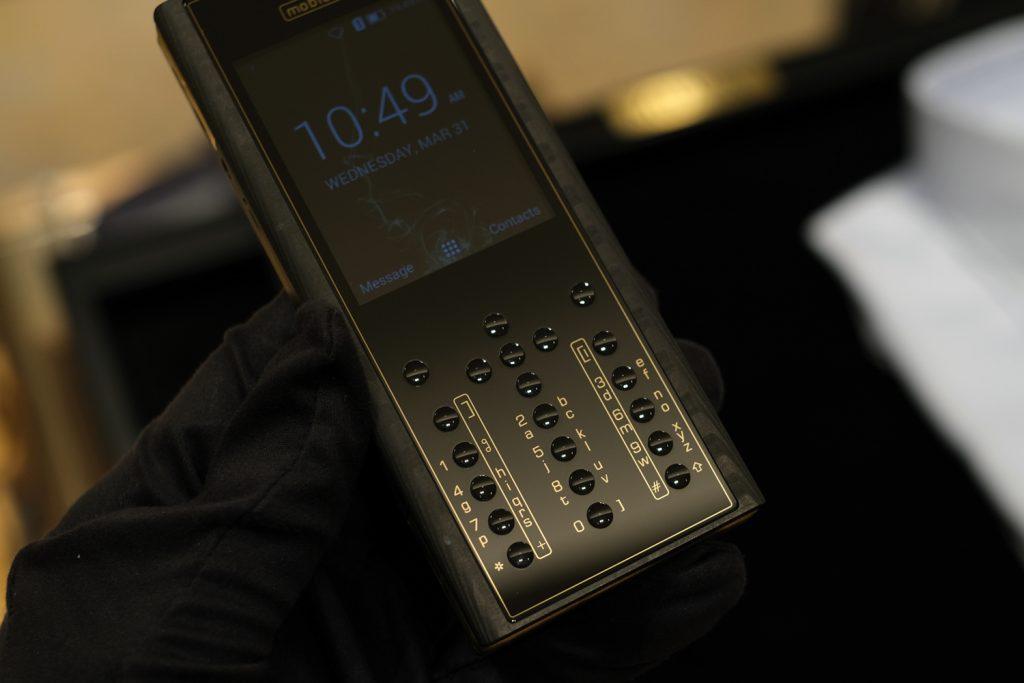 Mobiado Forma Sport - Điện thoại sở hữu khung vỏ siêu xe ảnh 9
